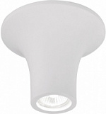 Светильник Arte Lamp A9460PL-1WH Tubo