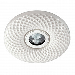 Светильник Novotech 357348 Ceramic Led