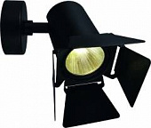 Светильник Arte Lamp A6709AP-1BK Track-lights