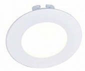 Светильник Arte Lamp A7008PL-1WH Riflessione
